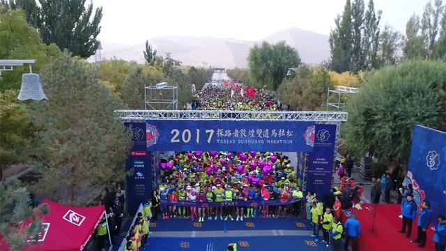 敦煌马拉松完美收官 李伟无缘卫冕邱旺东夺冠