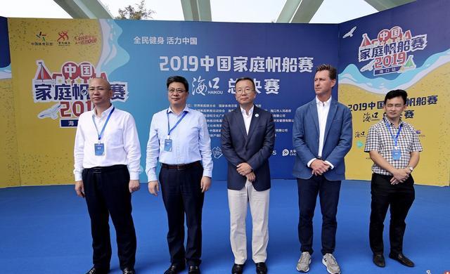 中国家庭帆船赛总决赛海口开幕 300余名选手参赛