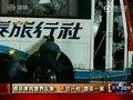 视频:菲律宾警界乱象不会开枪警匪一家