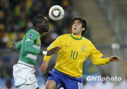 """巴西主流报纸竟称巴西已出局 建议球迷""""向前看"""""""