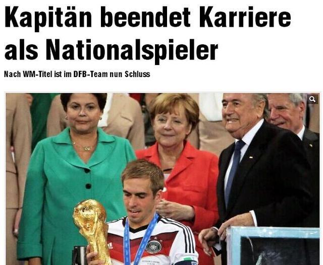 拉姆退出国家队 世界杯冠军队长终结国脚生涯