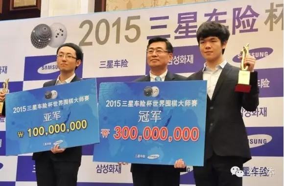 18岁大棋渣年入600万 放言让日本对手血溅五步