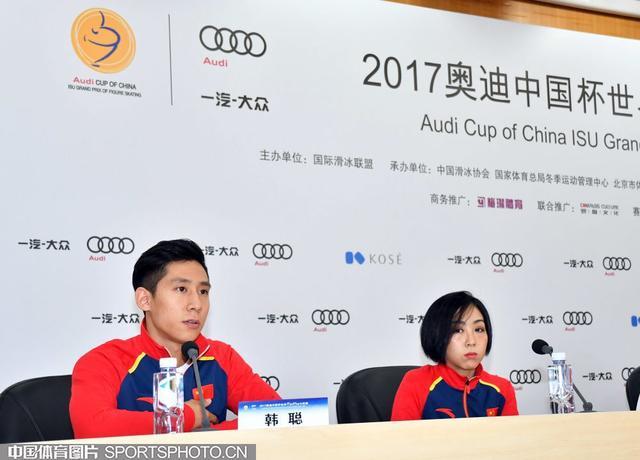 花滑中国杯阵容公布 隋文静/韩聪、金博洋领衔