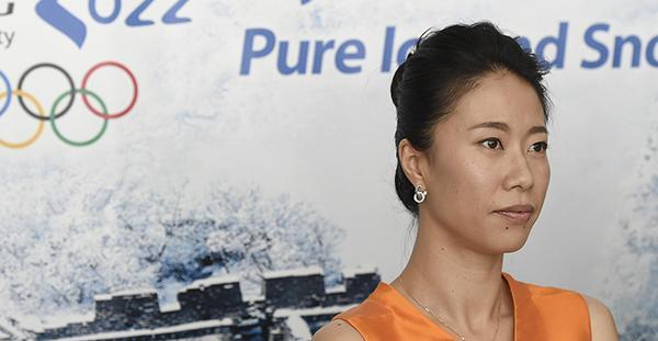 申雪任北京团市委副书记 邓亚萍也曾任该职