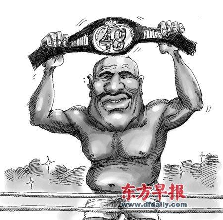 漫画体坛 48岁霍利菲尔德 世纪重返 拳坛