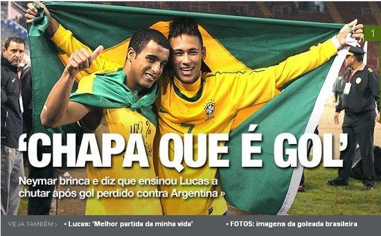 巴西乌拉圭进军伦敦奥运 阿根廷淘汰无缘卫冕