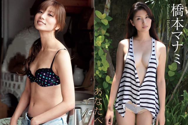 日本花游美女性感女星抢已婚球星
