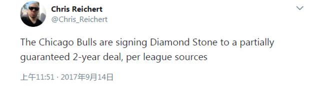 曝公牛将与戴德蒙-斯通签下两年部分保障合同