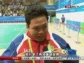 视频:藤球女双中缅战 亚运藤球完美结尾