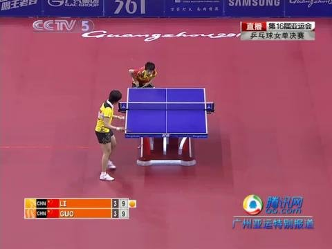 视频:郭跃回球出界 李晓霞10-9可能上演惊天逆转
