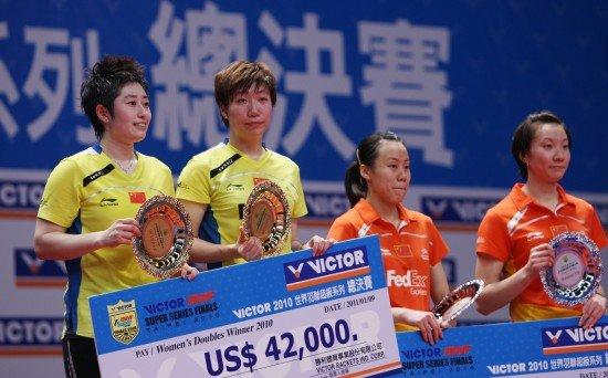 王晓理/于洋赢德比夺冠 总决赛国羽三金收官