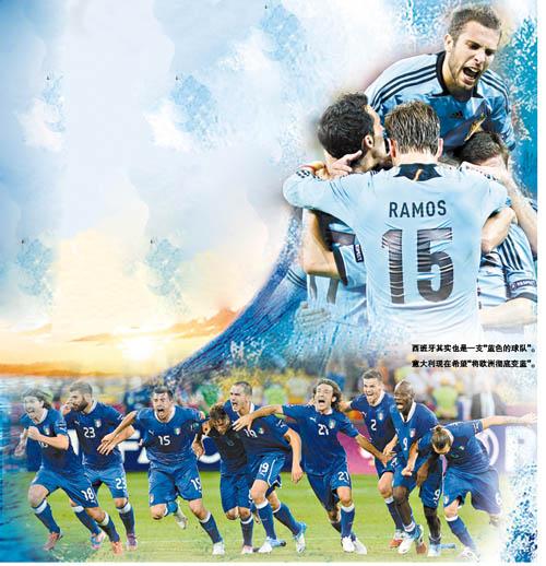 西班牙队偷师意大利 意西决赛要把欧洲杯变蓝
