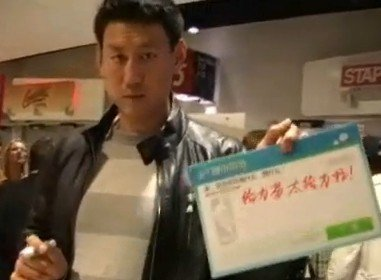 视频:李楠微博评扣篮大赛 给力芬太给力啦!