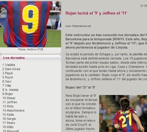 巴萨公布新赛季球衣号码 梅西10号博扬穿9号