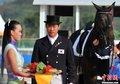 韩国骑手和爱驹夺金牌