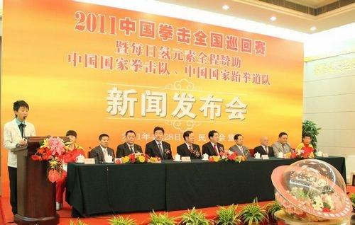 2011中国拳击全国巡回赛北京首战开幕订票中
