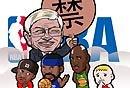 NBA反击嘻哈文化