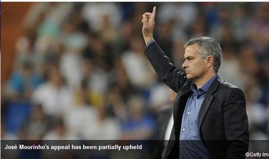 欧足联宣布穆帅处罚结果:禁赛5场 缓行增加