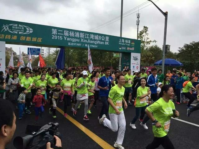 杨浦新江湾城8公里开跑 前国脚为赛事领跑