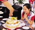 读图时代:大运寿星吃蛋糕