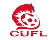 特步中国大学生足球联赛