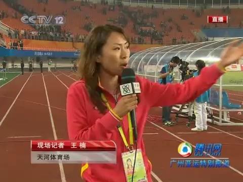视频:国奥0-3输球无脸见人 赛后拒绝采访