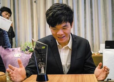 世界围棋公开赛五番棋 最终局以3/4子胜李世石