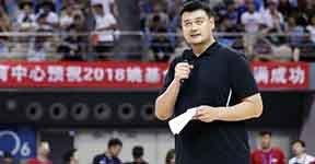 从NBA巨星到篮协主席 这件事姚明一直在坚持