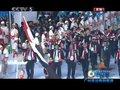 视频:广州亚运会开幕式 也门代表团入场