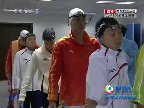 视频:女子100米蝶泳 焦刘洋后程发力终夺冠