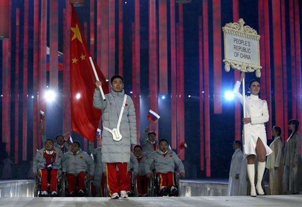 第11届冬季残奥会开幕 中国代表团第20个出场