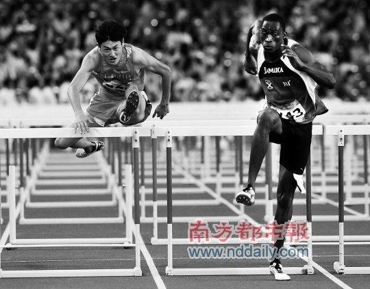 刘翔师弟110米栏夺银 中国田径不尽如人意