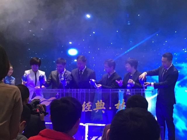 中超公司签约官方供应商! 助力中国梦足球梦
