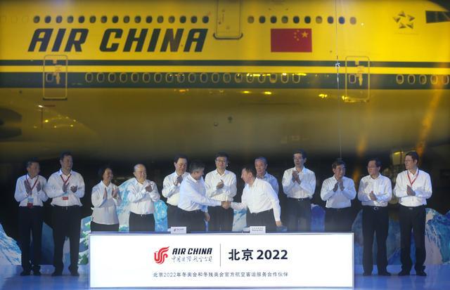 国航牵手北京冬奥会 双奥 航空带你飞向2022