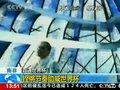 视频:世界杯日本官方助威歌曲《胜利》