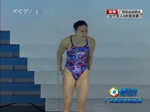 视频:女子双人3米板决赛第5跳回放 中国组合摘金