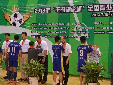 校园足球冠军杯总决赛开幕 蔡振华张剑出席