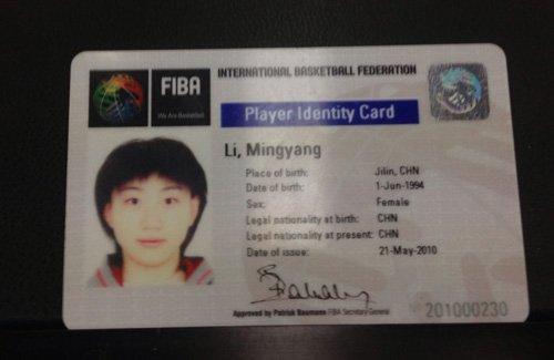 中国篮协已经为李明阳在国际篮联注册