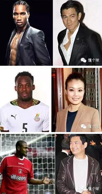 中国世界足球明星们在中国娱乐圈混得怎么样 找女友 球王直播网