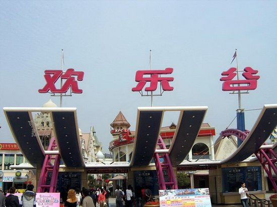 深圳欢乐谷:国内规模最大的现代主题乐园