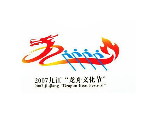 logo logo 标志 设计 图标 550_440图片