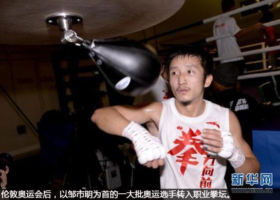 【深度】张志磊,中国首个重量级拳王?