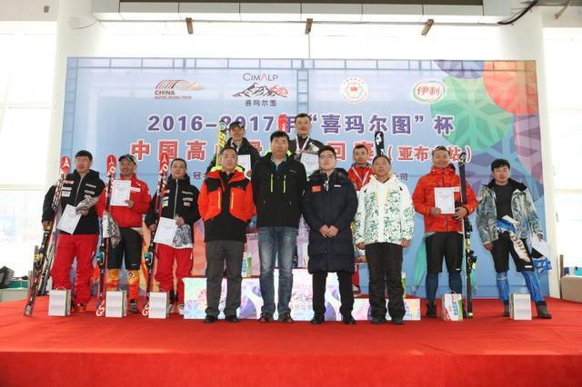 2016-17赛季中国高山滑雪巡回赛总决赛完美收官
