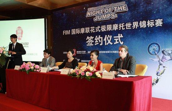 车评网 世界极限摩托赛事落户中国