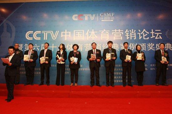 金威啤酒获第6届CCTV中国体育营销经典案例奖