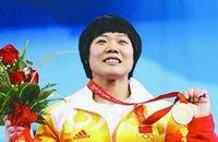 刘春红:藏起来的奥运金牌