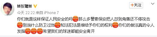 张鹭谴责江苏安保:令人发指 谁给予你们的权利