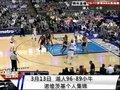 视频:诺维茨基集锦 战车25+10狂飙后仰跳投