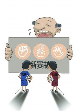 漫画体坛:石头剪子布的改制