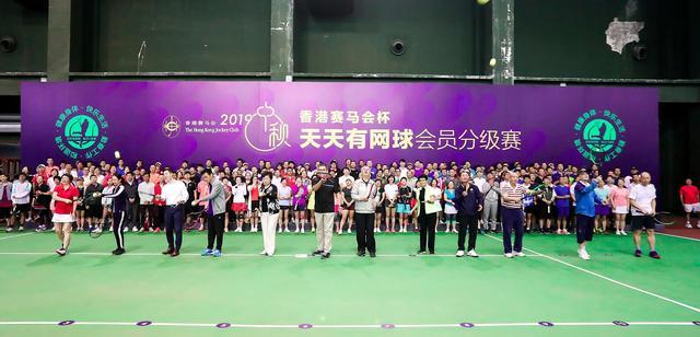 天天有网球分级赛在京开战超700名网球高手力争冠军